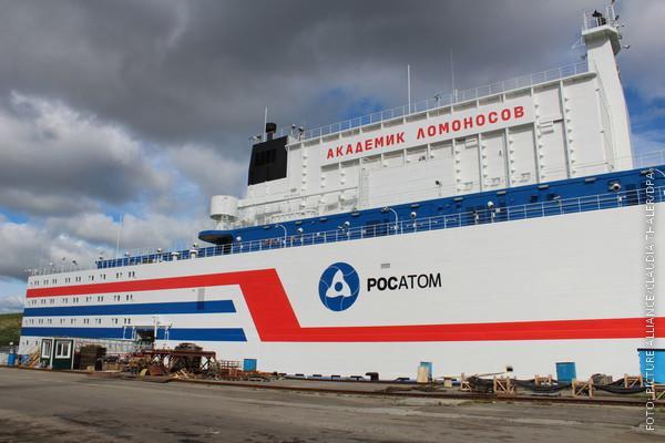 Das erste schwimmende Atomkraftwerk mit dem Namen Akademik Lomonossow liegt am in einem Hafen in der Stadt Murmansk.